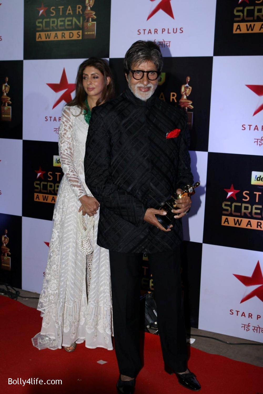 Star-Screen-Awards-2016-15.jpg