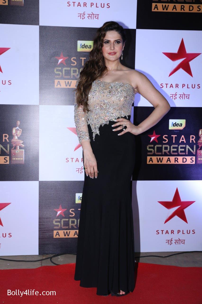 Star-Screen-Awards-2016-17.jpg