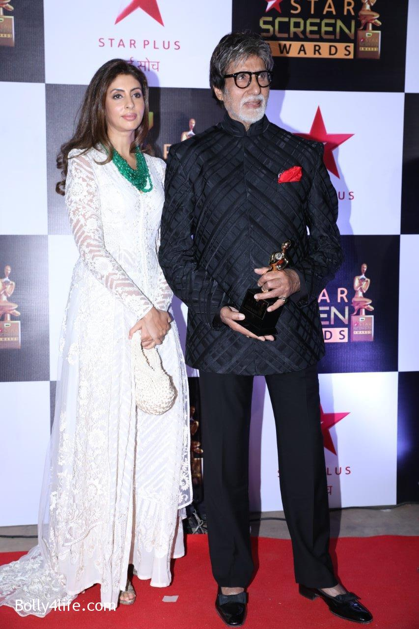 Star-Screen-Awards-2016-30.jpg