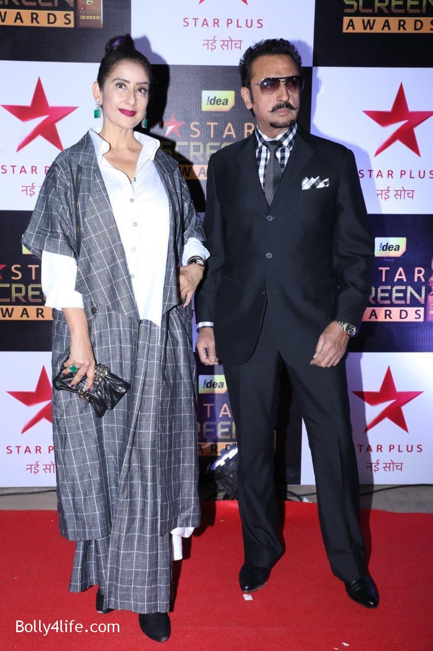 Star-Screen-Awards-2016-50.jpg