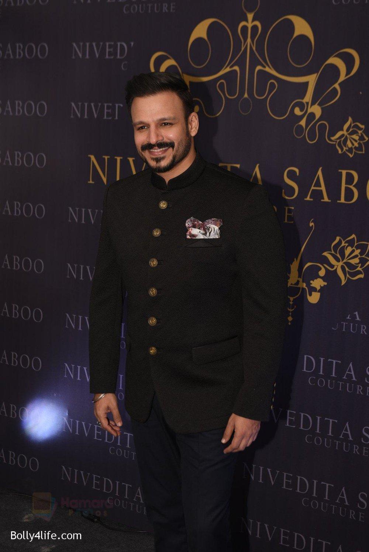 Vivek-Oberoi-at-Nivedita-Saboo-store-launch-on-9th-Dec-2016-31.jpg