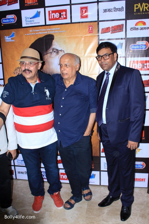 Music-launch-of-film-Ajab-Singh-Ki-Gazab-Kahani-1.jpg