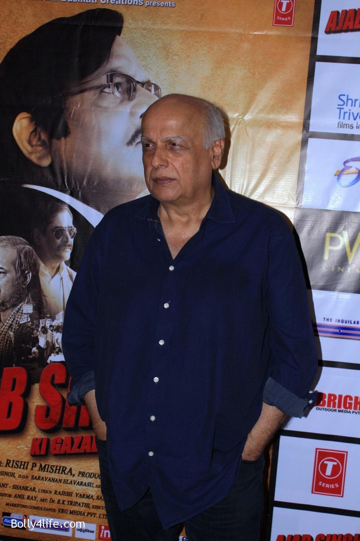Music-launch-of-film-Ajab-Singh-Ki-Gazab-Kahani-4.jpg