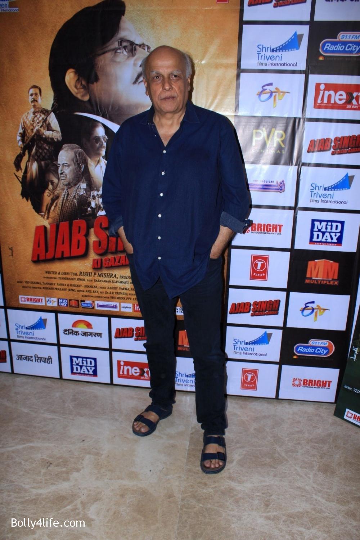 Music-launch-of-film-Ajab-Singh-Ki-Gazab-Kahani-6.jpg