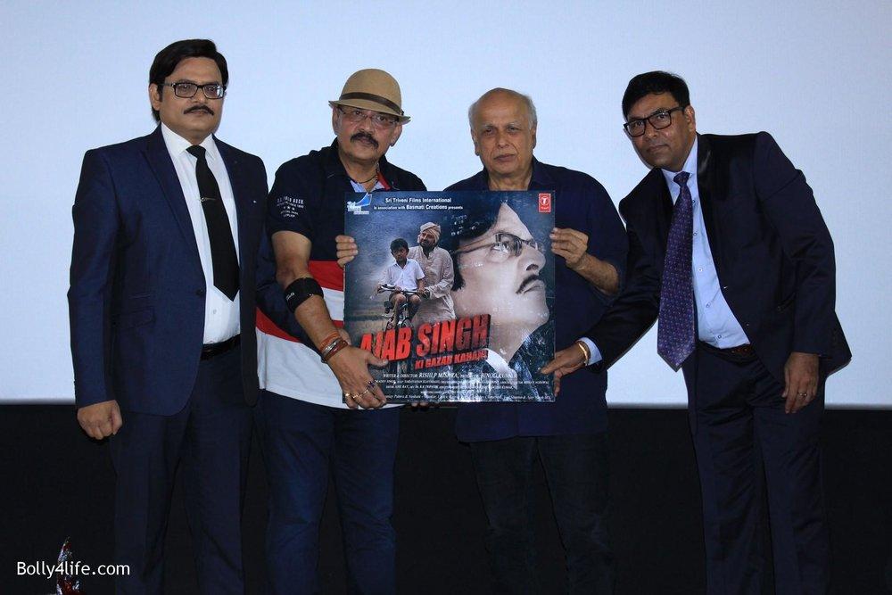 Music-launch-of-film-Ajab-Singh-Ki-Gazab-Kahani-7.jpg