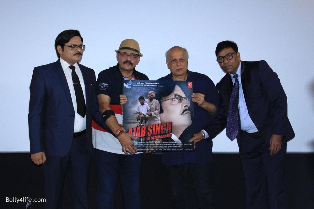 Music-launch-of-film-Ajab-Singh-Ki-Gazab-Kahani-9.jpg