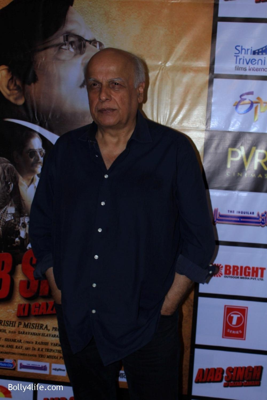 Music-launch-of-film-Ajab-Singh-Ki-Gazab-Kahani-20.jpg