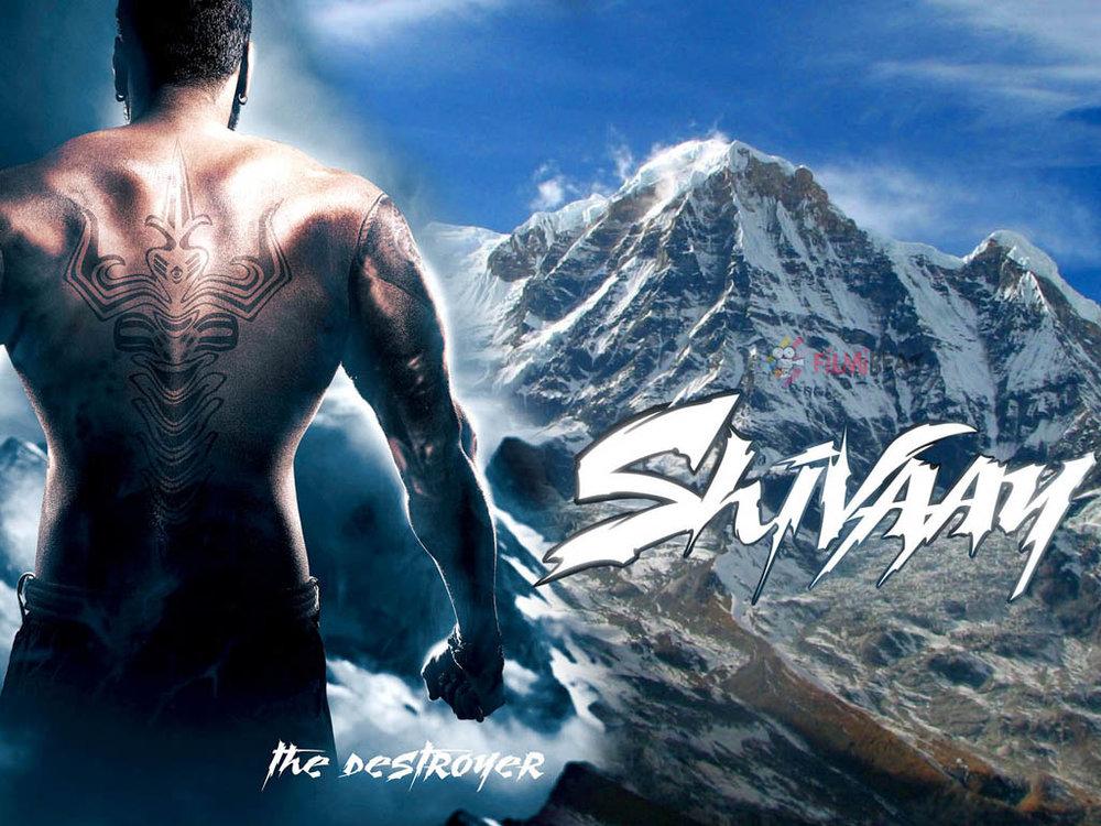 shivaay-wallpaper_143159036910.jpg