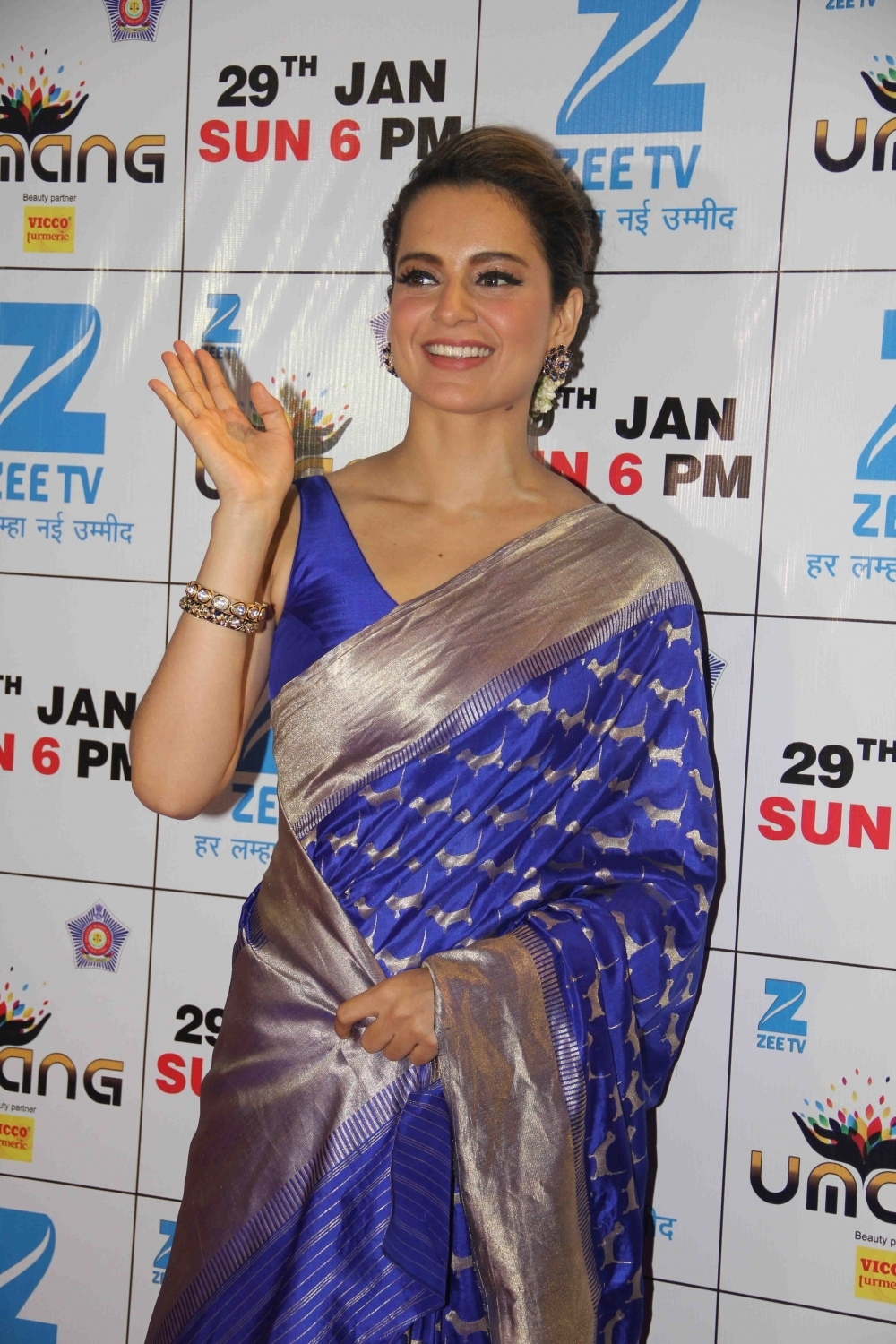 Mumbai: Actress Kangana Ranaut during the Umang Mumbai Police Show 2017 in Mumbai on Jan 22, 2017. (Photo: IANS)