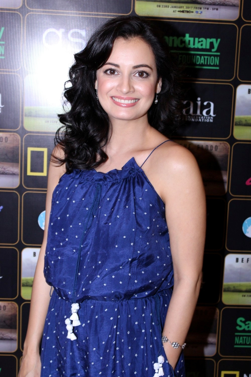 Mumbai: Actress Dia Mirza during the screening of Leonardo DiCaprio-starring climate change documentary Before the Flood in Mumbai on Jan 23, 2017. (Photo: IANS)