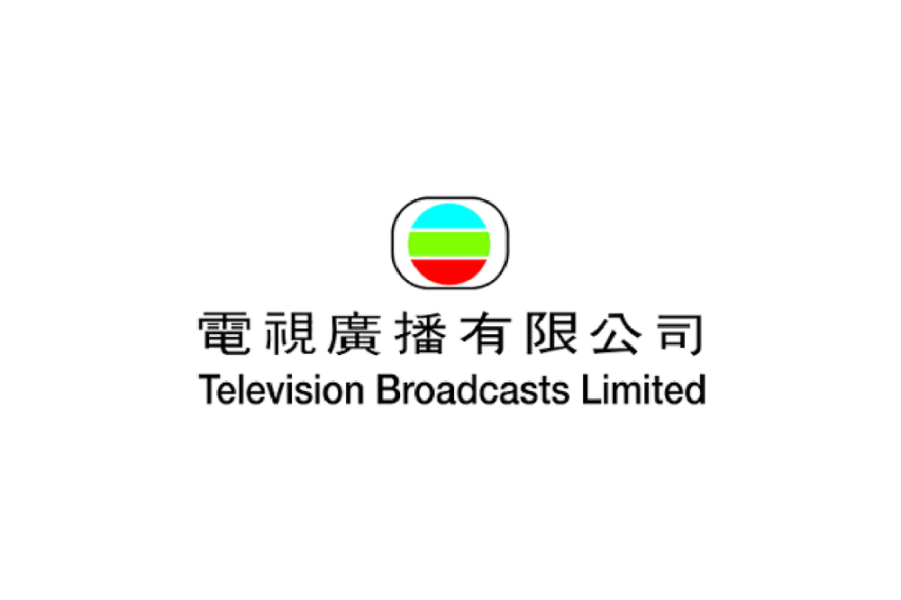 電視廣播有限公司-01.png