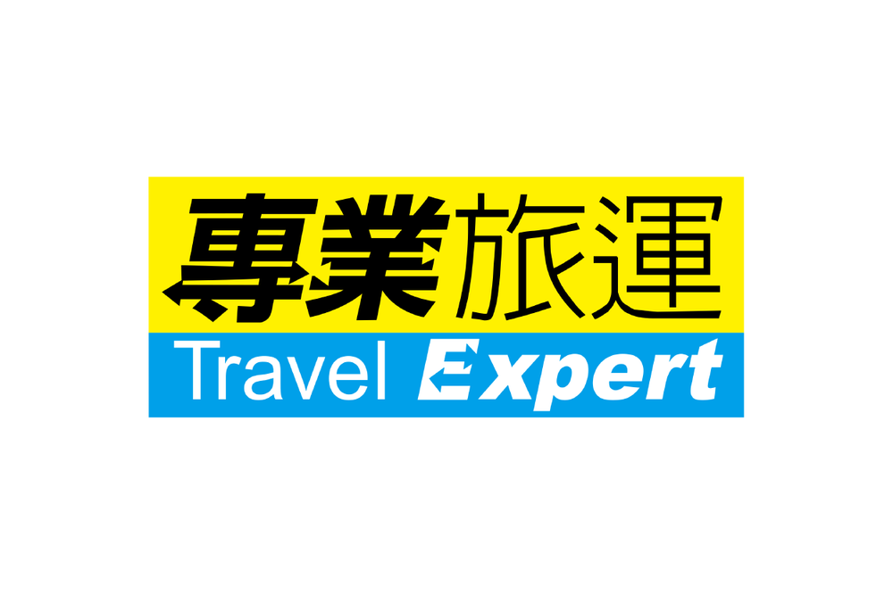 專業旅運-01.png