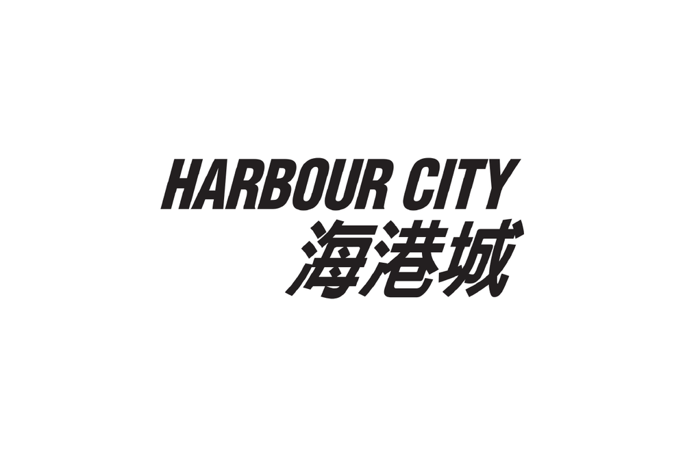Harbour City-01.png