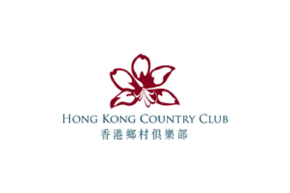 香港鄉村俱樂部-01.png