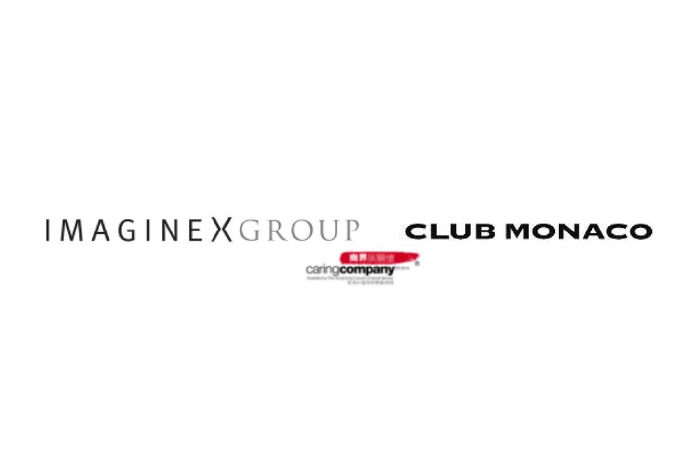 imaginexgroup-01.png