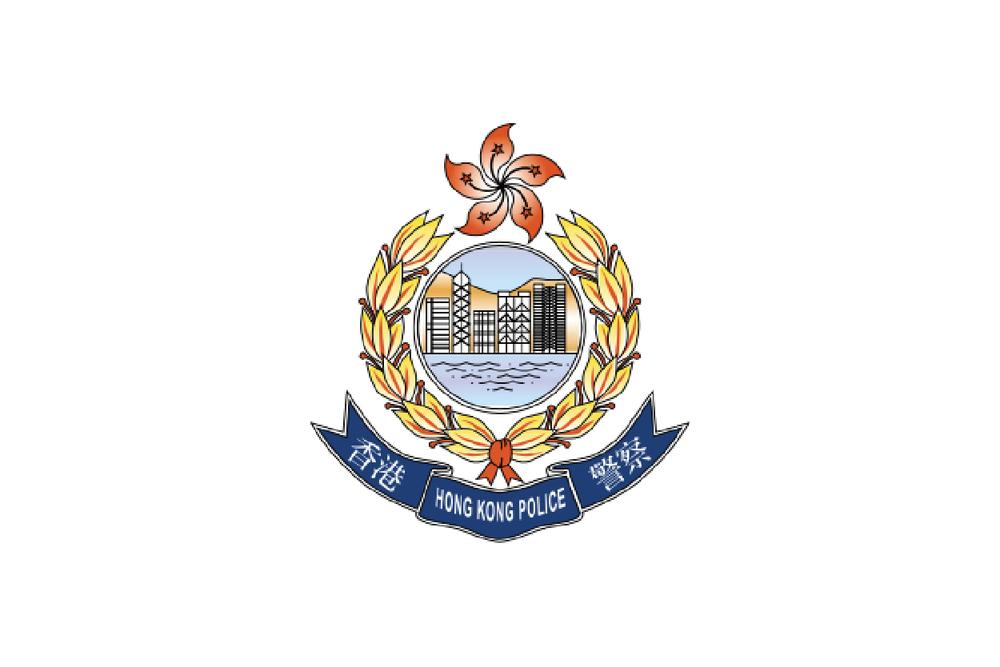 香港警務署-01.png