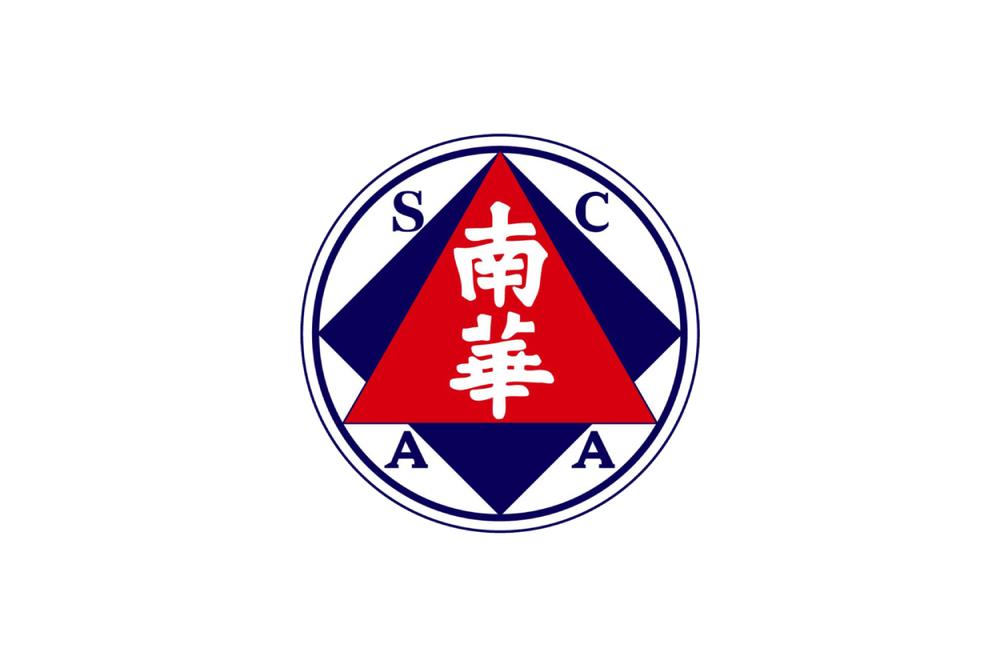 SOUTH CHINA ATHLETIC ASSOCIATION 南華體育會(香港)招聘 -01.png