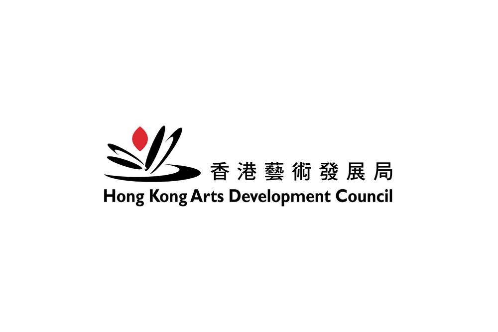 Hong Kong Arts Development Council 香港藝術發展局-01.png