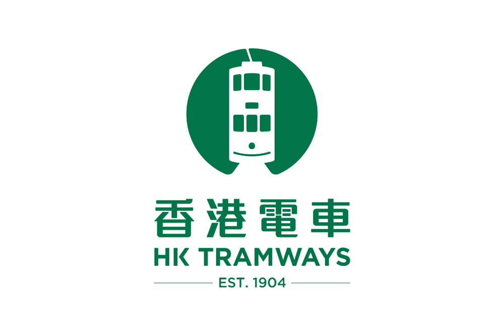 HONGKONG TRAMWAYS LTD 香港電車-01.png