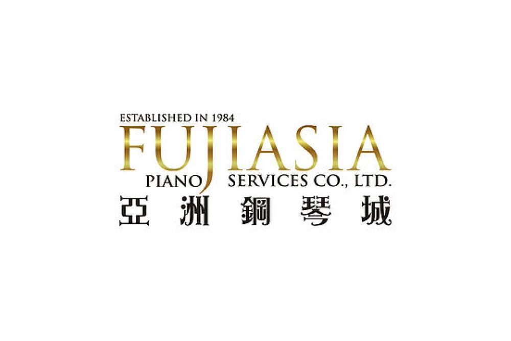 Fuji Asia Piano Services Co Ltd 亞洲鋼琴城(香港)招聘-01.png