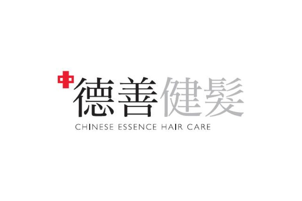 Chinese Essence Hair care 德善健髮(香港)招聘-01.png
