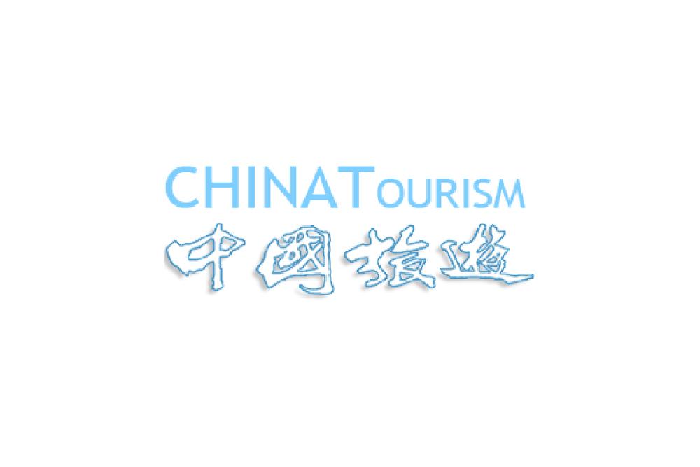 Hong Kong China Tourism Press 香港中國旅遊出版社招聘-01.png