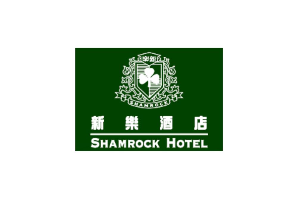 Shamrock Hotel Hong Kong 新樂酒店(香港)招聘-01.png