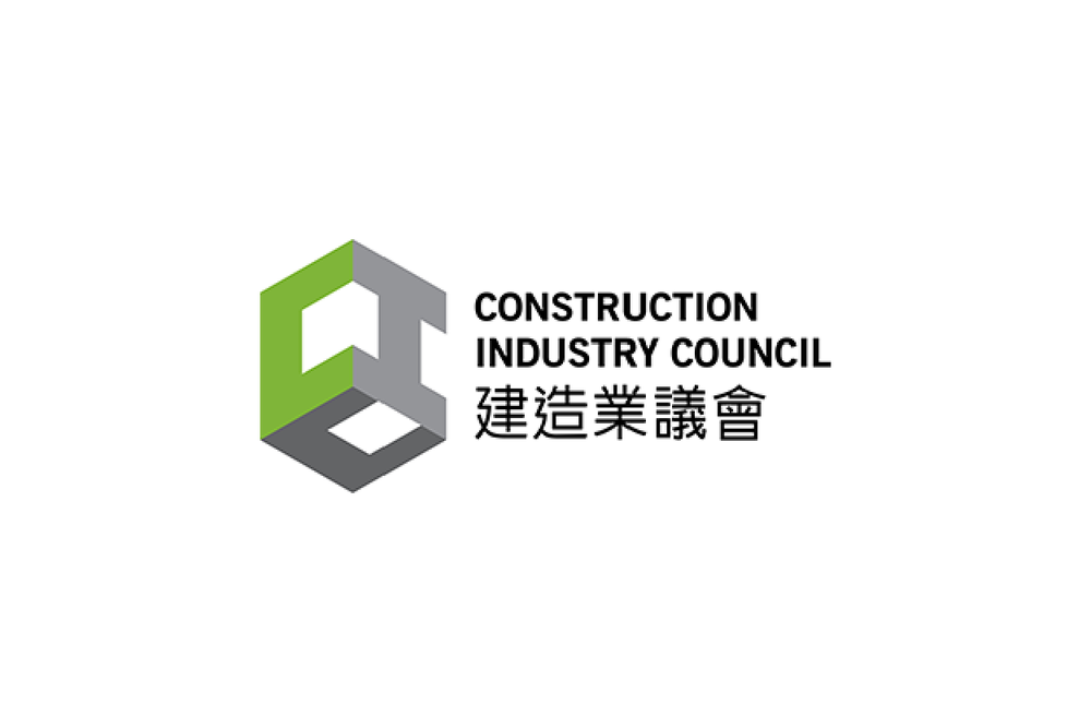 Construction Industry Council 香港建造業議會招聘-01.png