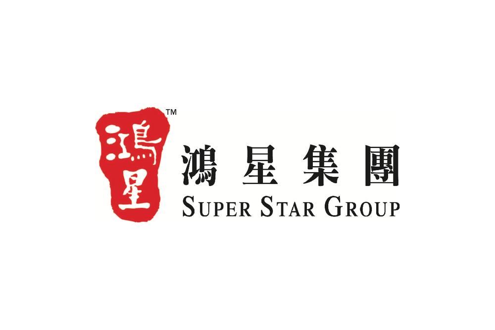 Super Star Group 鴻星集團(香港)招聘-01.png