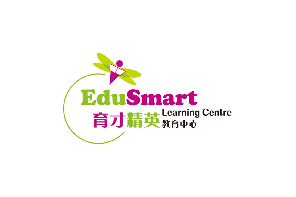 EduSmart Company Limited 育才精英教育中心(香港)招聘-01.png