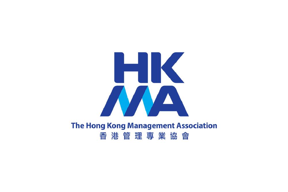 HKMA 香港管理專業協會招聘-01.png