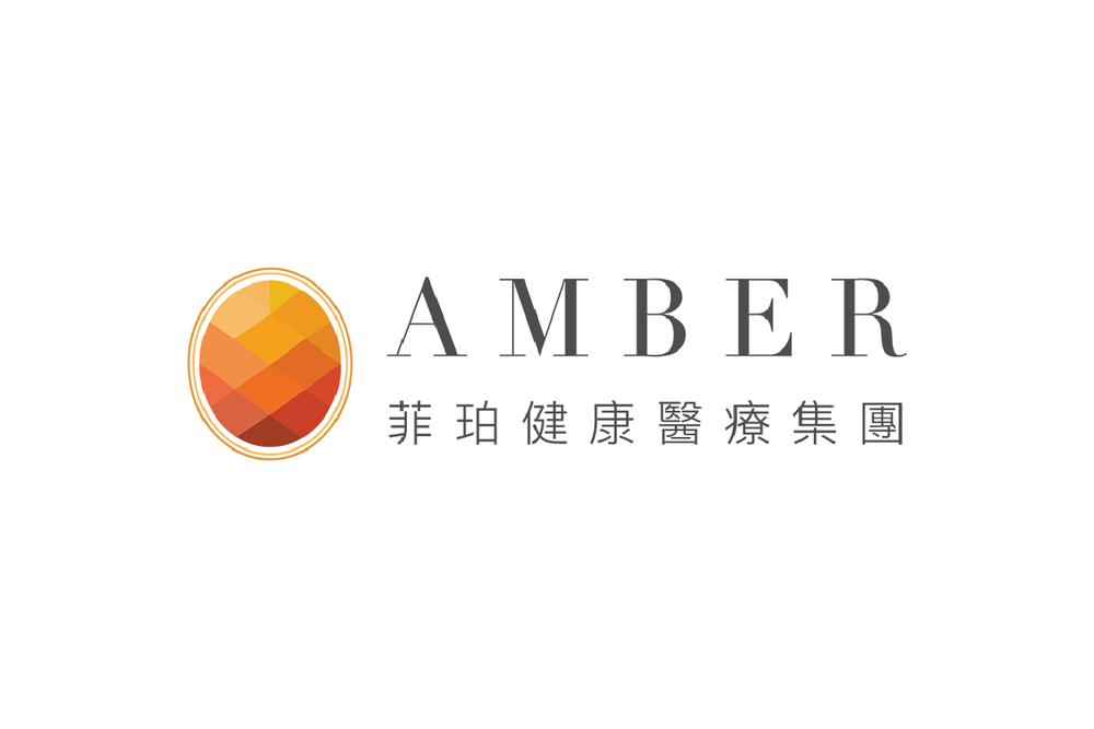 AMBER 菲珀健康醫療集團(香港)招聘-01.png