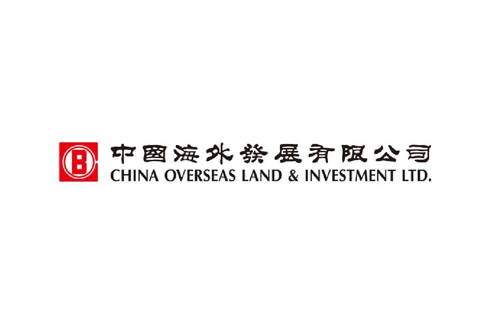 China Overseas Land & Investment Ltd 中國海外發展(香港)招聘-01.png