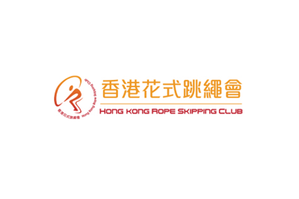 HONG KONG ROPE SKIPPING CLUB LIMITED 香港招聘-01.png