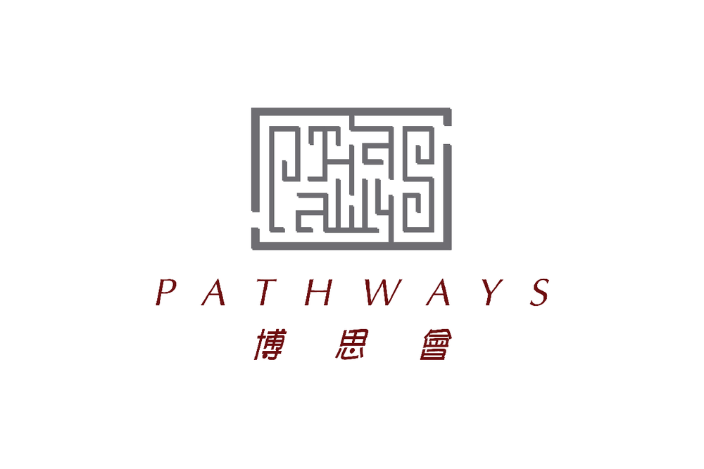 The Pathways Foundation Limited 博思會(香港)招聘-01.png