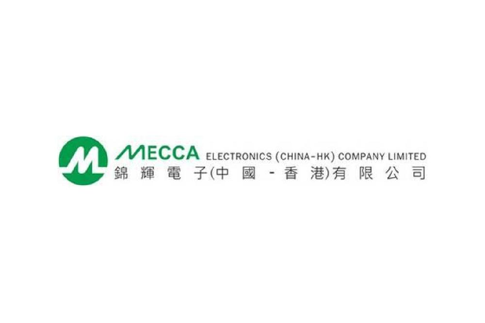 MECCA ELECTRONICS CO. LIMITED 香港招聘-01.png