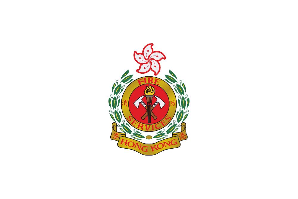 香港消防處招聘-01.png