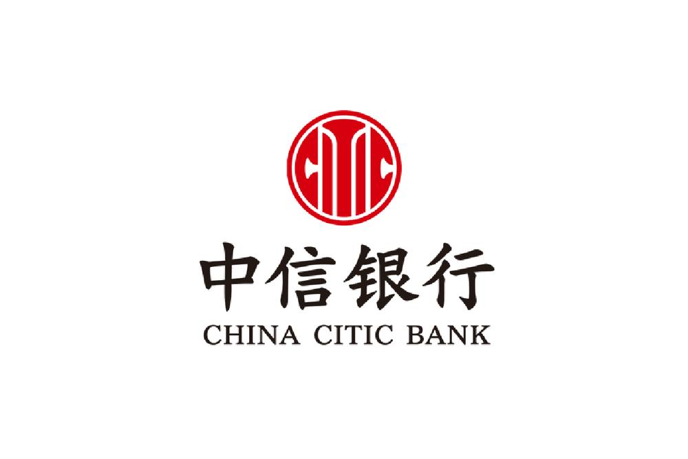 CHINA CITIC BANK INTERNATIONAL 中信银行(國際)招聘-01.png