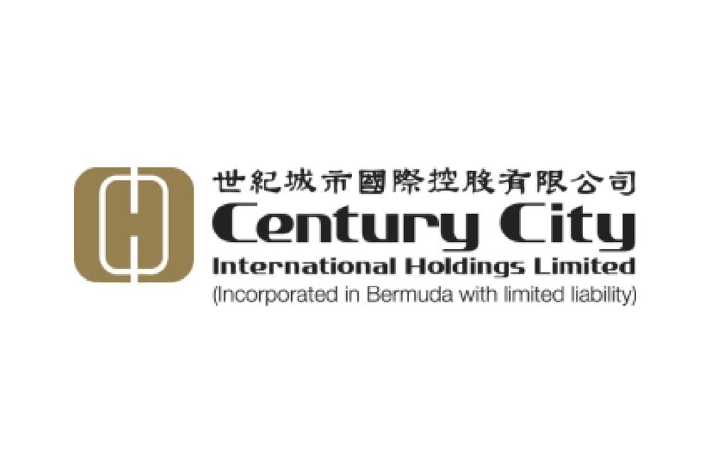 Century City Holdings Ltd 香港招聘-01.png