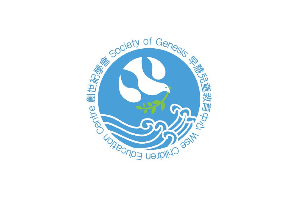 SOCIETY OF GENESIS LTD 創世紀學會-01.png