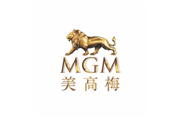 MGM Grand Paradise Ltd 美高梅招聘-01.png