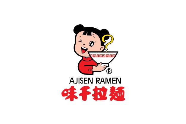 AJISEN RAMEN 味千拉麵(香港)招聘-01.png