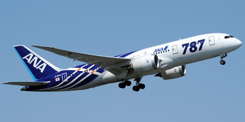 20170622-rivotravel-aviacao-ana