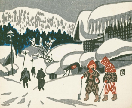 woodblock print, a snow scene. 1950
