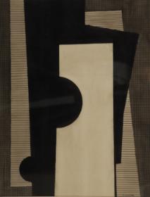 composition. c1960s