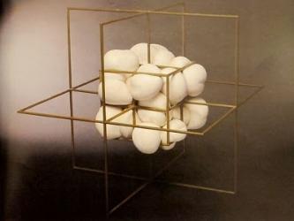 Cube 5A. 1967