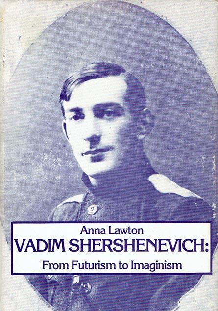 Shershenevich.jpg