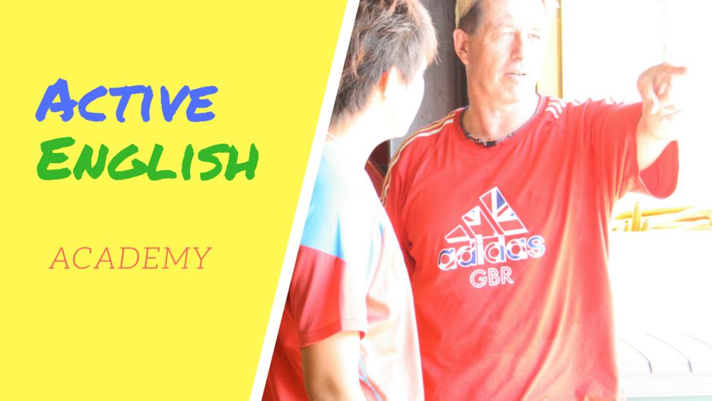 ActiveEnglish.png
