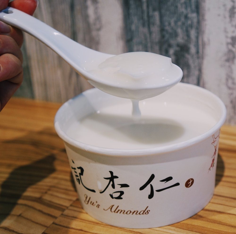 almond-pudding-taipei.jpg