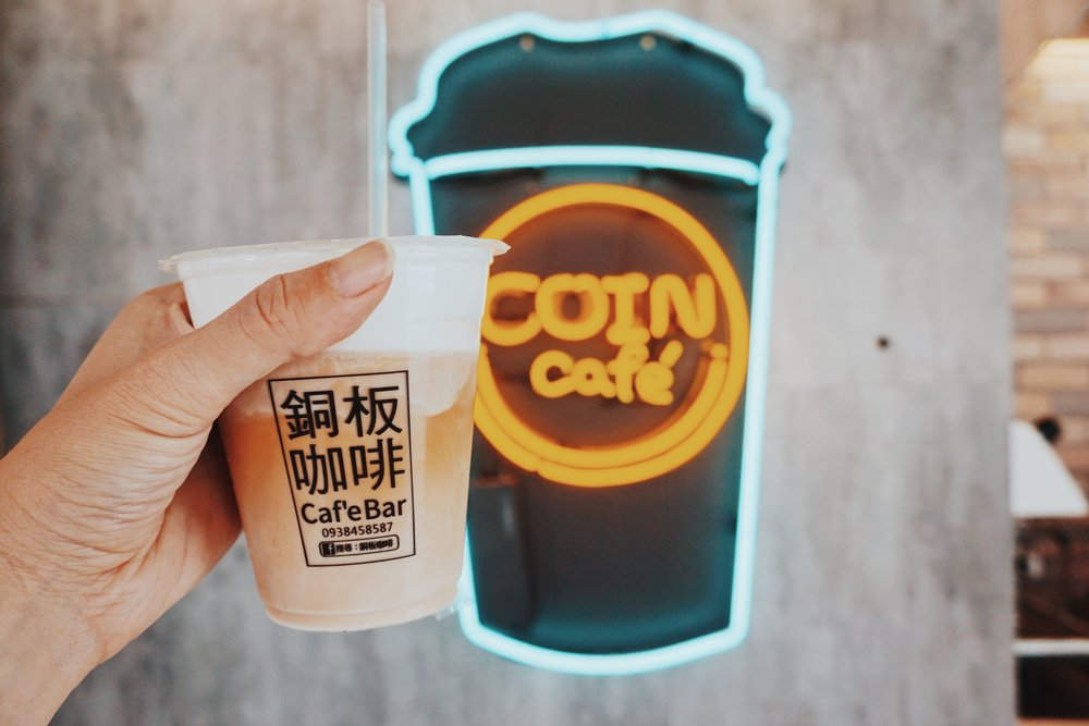 coffee-shops-tainan.jpg